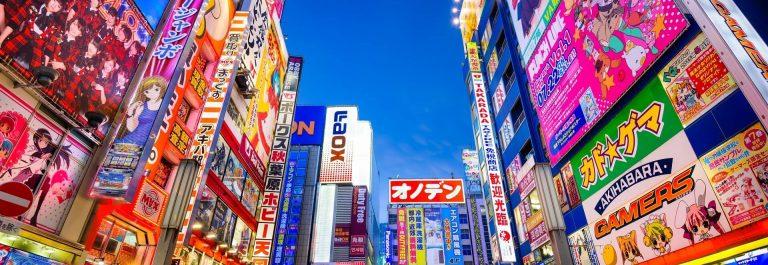 Tokio-Japan-EDITORIAL-ONLY-ESB-Professional-shutterstock_302738093