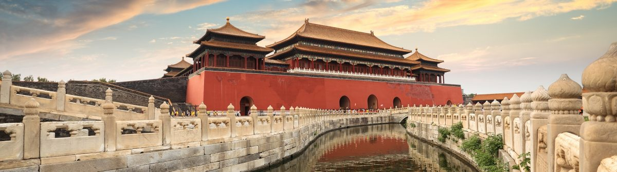 Peking forbidden city in beijing, China shutterstock_129903839