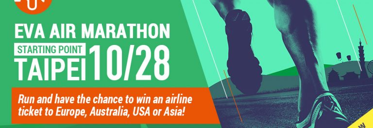 eva air marathon 2