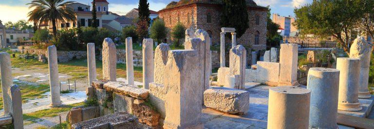 Ruinen der Agora in Rom