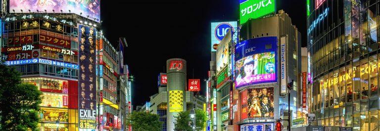 Busy Shibuya crossing in Tokyo