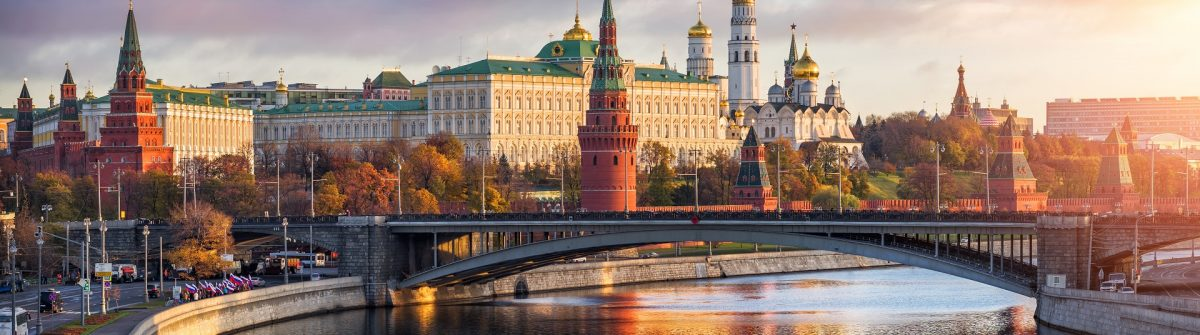 Good morning Moscow